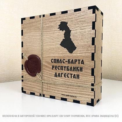 Дагестан - спилс-карта с магнитной подложкой