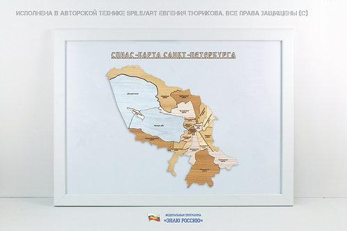 Санкт-Петербург - спилс-карта стандарт