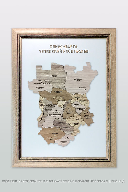 Спилс-карта Чечни стандарт плюс