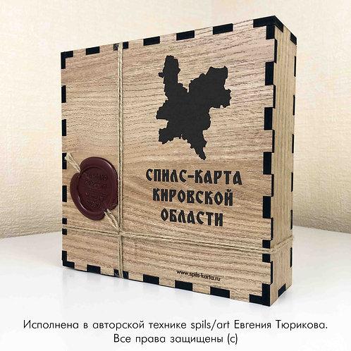 Кировская область - спилс-карта с магнитной подложкой