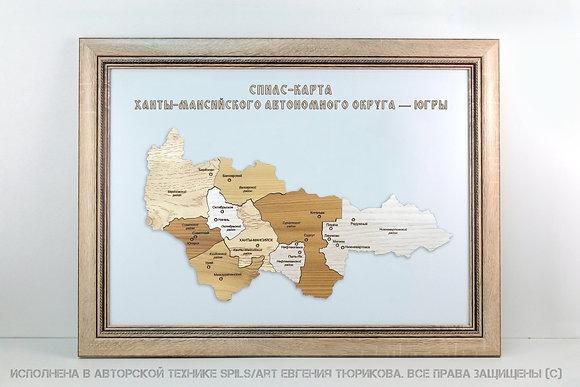Спилс-карта Ханты-Мансийского округа стандарт плюс