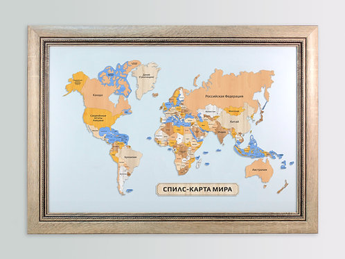 Мир - спилс-карта