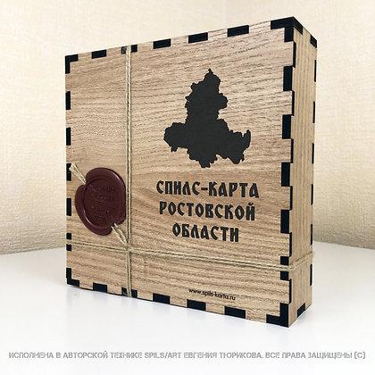 Спилс-карта Ростовской области с магнитной подложкой