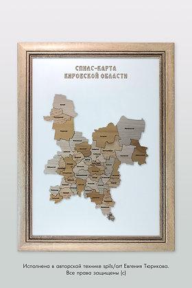 Кировская область - спилс-карта 100х150 см