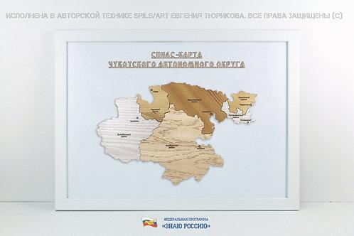 Чукотский автономный округ - спилс-карта стандарт