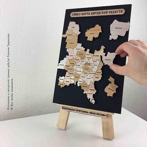 Кировская область - спилс-карта 20х30 см