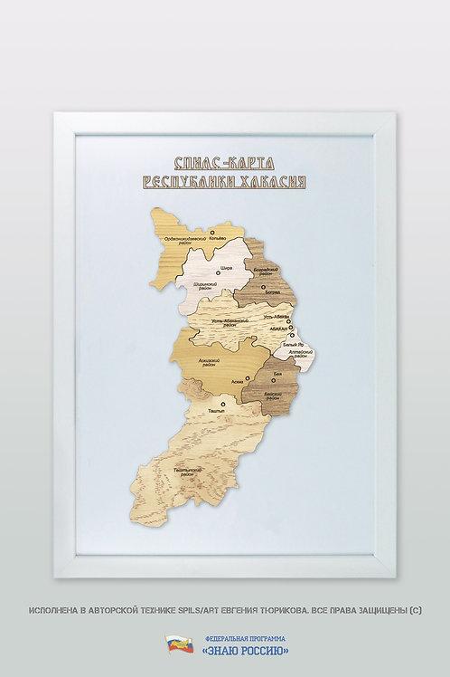 Хакасия Республика - спилс-карта стандартная