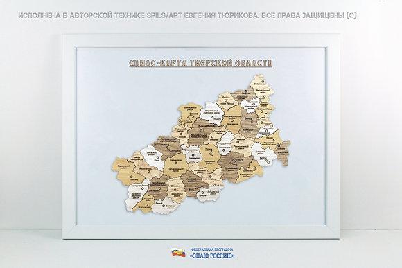 Тверская область - спилс-карта стандарт