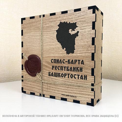 Башкирия - спилс-карта с магнитной подложкой