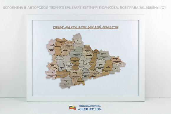 Курганская область - спилс-карта стандарт