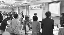 令和2年度 在京高鍋高校同窓会総会・懇親会について