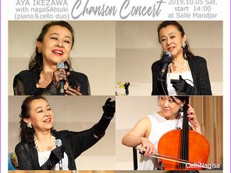 Chanson Live Concert