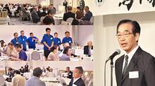 令和元年 総会・懇親会を開催