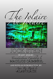 Iolaire front cover, 2July19.jpg