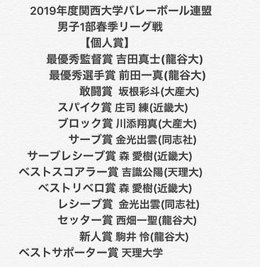 スクリーンショット 2019-05-22 21.06.19.png