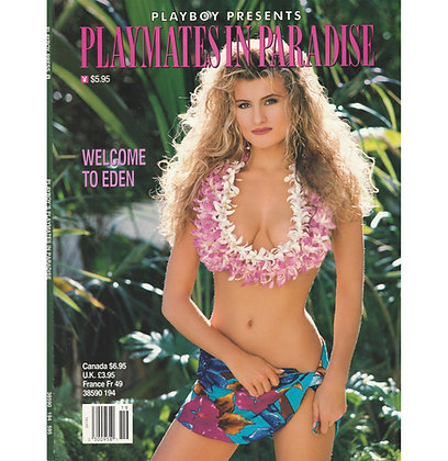 Playmates in Paradise