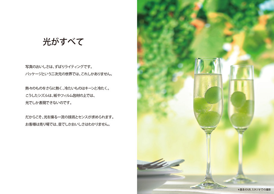 Portfolio_F5_文字大.jpg