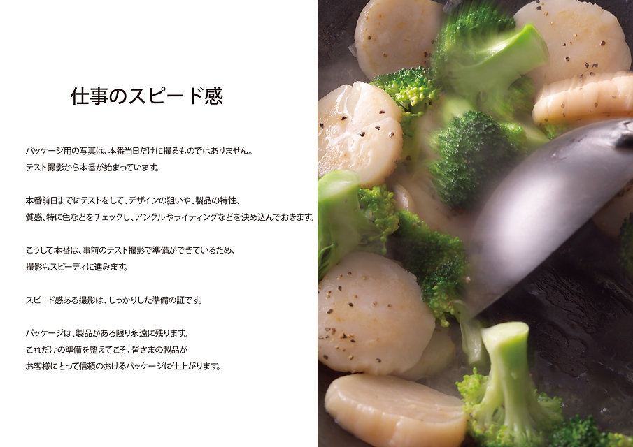 Portfolio_F17_文字大.jpg