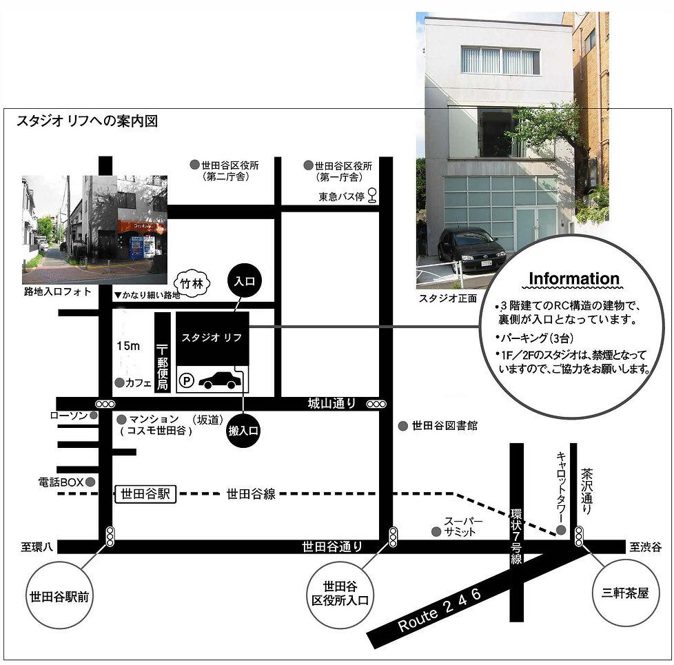 スタジオMAP01.jpg