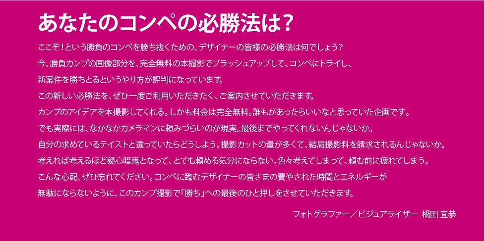 HashidaDM表_コピー部分のみ.jpg