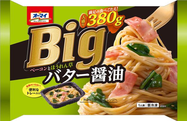 バター醤油_あたり.jpg