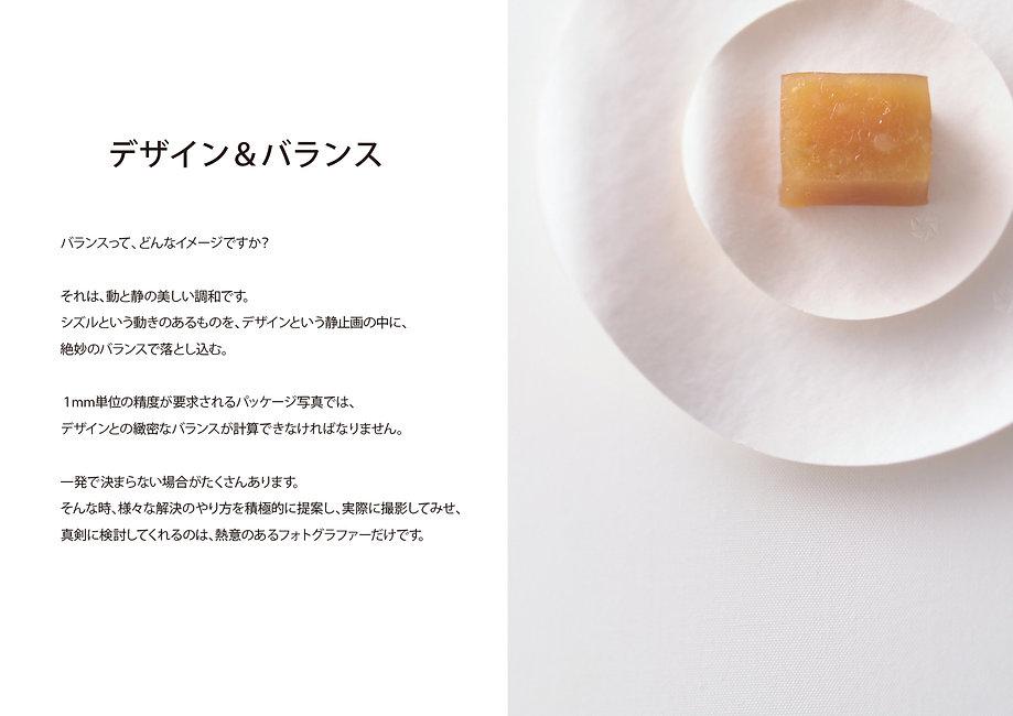 Portfolio_F9_文字大.jpg