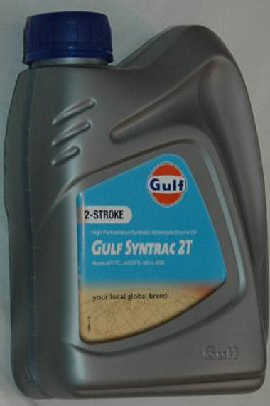 Gulf 2 Stroke Synthetic Oil 1L