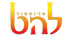 LOGO לוגו גיבור על ישראלי זנזוריה קומיקס