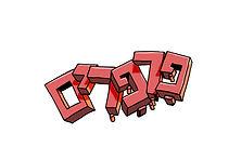 זנזי הפעוט הענק עופר זנזורי זנזוריה קומיקס zanzi israel comics hero