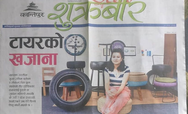 tyre treasures kantipur daily nepal_edit
