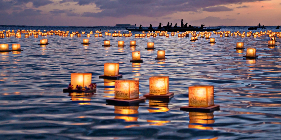Cocktail Hour and Water Lantern Ceremony with Katherine Cheung