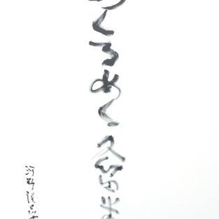 19-3-21めくるめく久留米.JPG