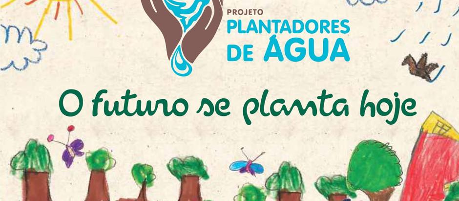Paulo Vitor - Extensão Natural | Produções no Território