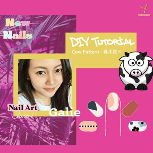 DIY Nail Art with Galie - Cow Pattern (3)