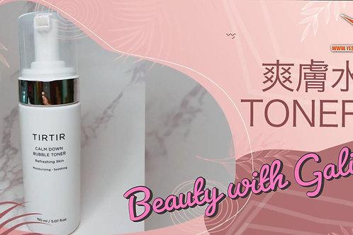Beauty with Galie - 爽膚水toner