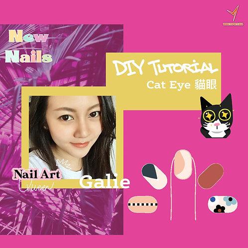 DIY Nail Art with Galie - Cat Eye Pattern