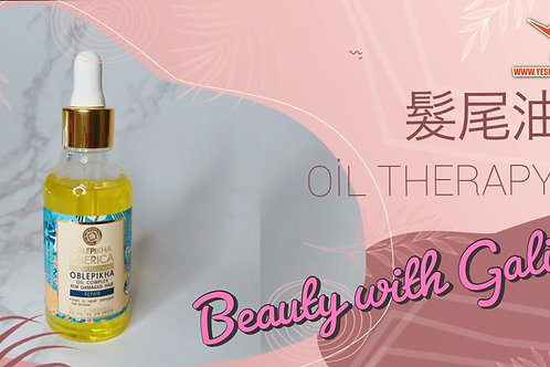Beauty with Galie - 髮尾油Oil Therapy / 直髮夾Straightener
