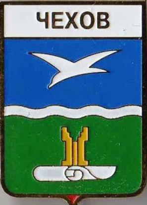 герб.jfif