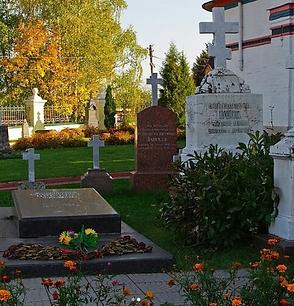 могила.PNG