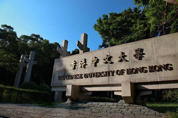 1_University Main Entrance.jpg