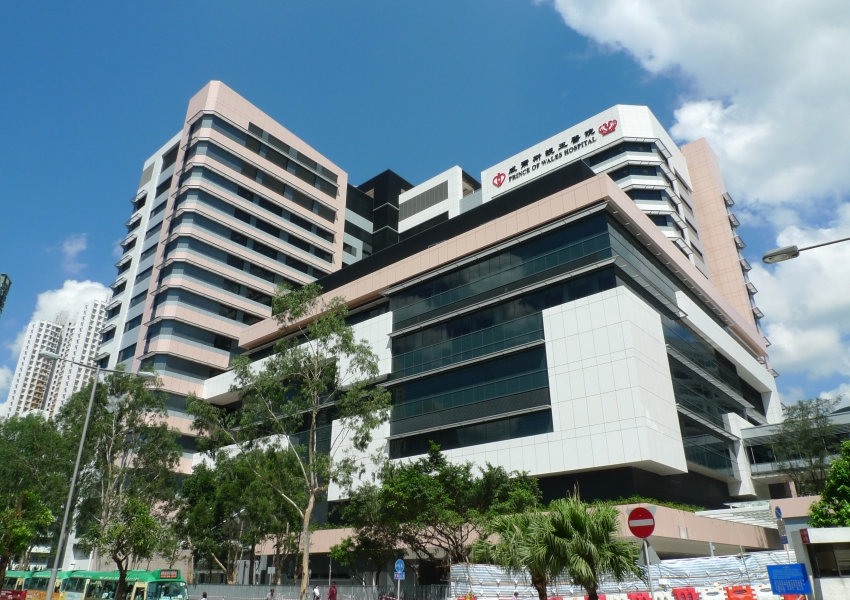 Faculty of Medicine, The Chinese University of Hong Kong