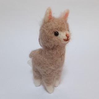 Llavero de Llama (SHOP OF THE CEREZO)