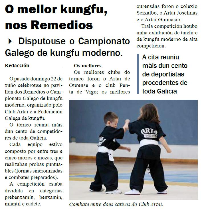 Barrios Deportivos 14/07/14