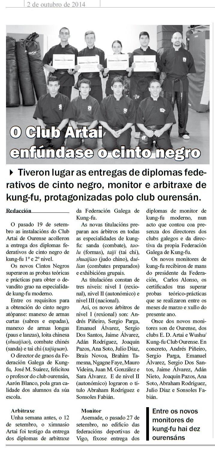 Barrios Deportivos 02/10/2014