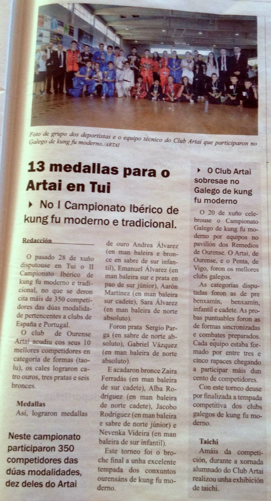 Barrios Deportivos  06/07/2015