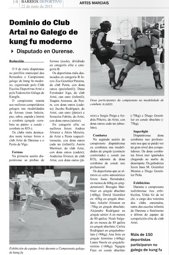 Barrios Deportivos 22/05/2015