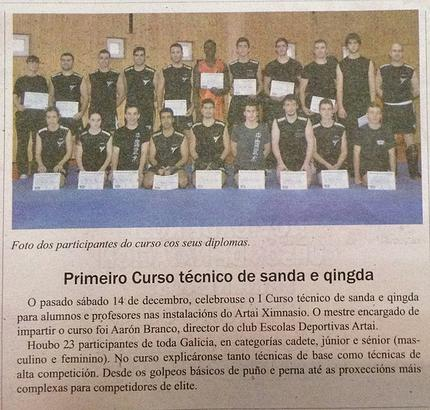 Barrios Deportivos  20/12/13