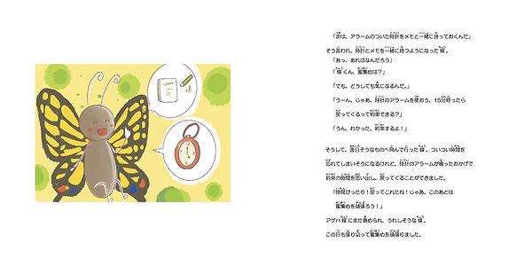 ehon-5.jpg