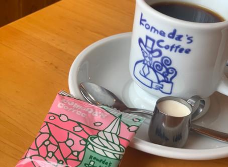 コメダ珈琲店の豆菓子新パッケージ【長崎県佐世保市の就労支援】