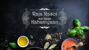 Recomendación TV: Raja Rasoi Aur Anya Kahaniyan.